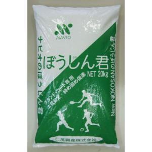 ぼうじん君(ポリ袋20kg)nio-505(仁尾興産)塩化マグネシウム 大雪対策 凍結防止剤 土質安定 砂ぼこり防止 防塵安定剤 日本製 送料無料/北海道送料別途|exis