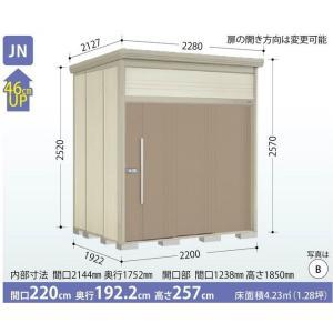 タクボ物置 Mr.トールマン・ダンディ JN-2219 (一般型・標準屋根) 中・大型物置 収納庫 屋外 物置き 送料無料|exis