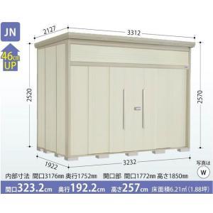タクボ物置 Mr.トールマン・ダンディ JN-3219 (一般型・標準屋根) 中・大型物置 収納庫 屋外 物置き 送料無料|exis