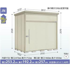 タクボ物置 Mr.トールマン・ダンディ JN-Z2519(一般型・結露減少屋根) 中・大型物置 収納庫 屋外 物置き 送料無料|exis