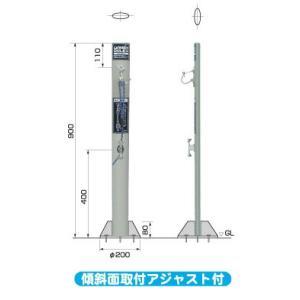 わんこポール WAP-2(リードフック)【送料無料】|exis