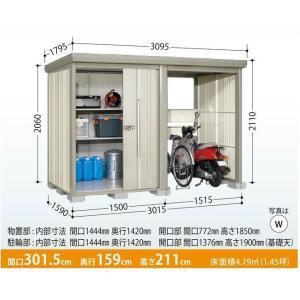タクボ物置 Mr.ストックマン プラスアルファ  TP-3015(一般型・標準屋根) 中・大型物置 駐輪 収納庫 屋外 物置き 送料無料|exis