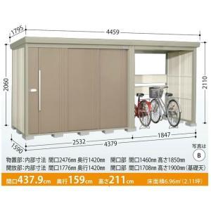 タクボ物置 Mr.ストックマン プラスアルファ  TP-43R15(一般型・標準屋根) 中・大型物置 駐輪 収納庫 屋外 物置き 送料無料|exis