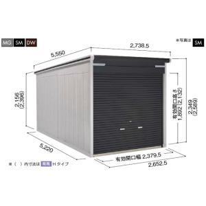 ヨドガレージ ラヴィージュ VGC-2652 標準高タイプ 一般型 基本棟|exis