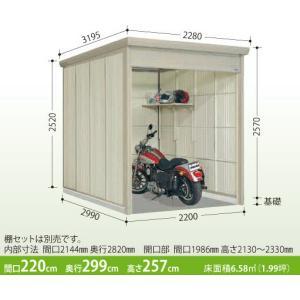 タクボ物置 Mr.シャッターマン WS-SZ2229 多雪型・結露減少屋根 シャッター式中型物置 収納庫 屋外 物置き ガレージ 送料無料|exis