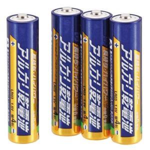 単4 アルカリ乾電池 4本パック 送料無料 exlead-japan