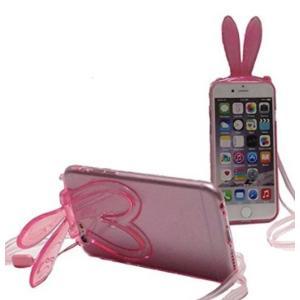 うさ耳 iphone ケース iPhone6 4.7インチ シリコン 保護 スタンド型 カバーケース ピンク 送料無料|exlead-japan