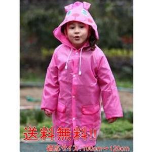 子供 レインコート 100cm ~ 120cm 桃色の うさぎ 送料無料|exlead-japan