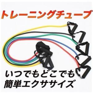 トレーニング チューブ フィットネス チューブ エクササイズ チューブ ストレッチ チューブ ダイエット 筋トレ 器具 チューブ ゴム バンド|exlead-japan