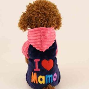 ドッグウエア S ピンク 高品質 おすすめ  厚地 カラフル 暖か 犬の冬服 前ボタン gabb|exlead-japan