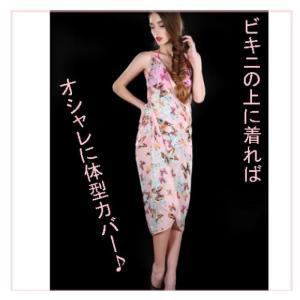 レディース パレオ ビーチラップスカート ピンク 蝶 花 ビーチドレス リゾートドレス ビキニ 体型カバー 送料無料|exlead-japan