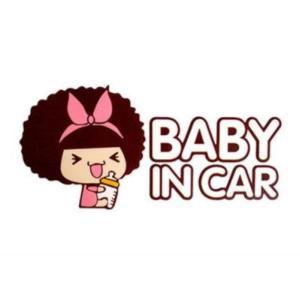 セーフティ反射ステッカー 赤ちゃん乗ってます Baby in Car アフロガール 安全 夜でも 安心 外貼り で よく目立ちます 出産準備に 送料無料|exlead-japan