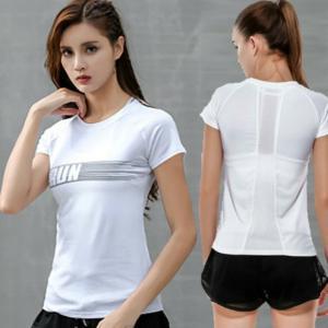 吸汗性、速乾性、伸縮性、通気性などの優れた機能性高いアクティブシャツです! 運動中も明るい気分にして...