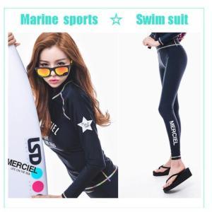 海 や プール で マリンスポーツ を 思い切り楽しみたいなら 着るだけでUVカット!動きやすいスト...