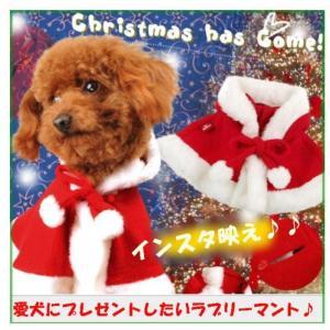 ドッグウエア L/XL クリスマス パーティ お出かけ 秋冬 犬服 クリスマスマント  コート|exlead-japan