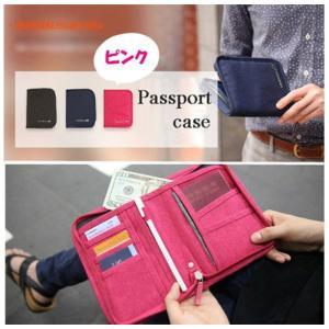 パスポートケース ピンク 財布 小銭入れ パスポートカバー 海外旅行 航空券 チケット 収納 送料無料|exlead-japan