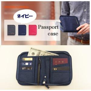 パスポートケース ネイビー 財布 小銭入れ パスポートカバー 海外旅行 航空券 チケット 収納 送料無料|exlead-japan