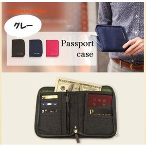 パスポートケース グレー 財布 小銭入れ パスポートカバー 海外旅行 航空券 チケット 収納|exlead-japan