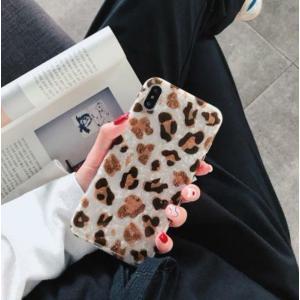 iphone X XS レオパード柄 ヒョウ柄 スマホ ケース カバー かわいい ホワイト ブラウン 宝石風 耐衝撃性 シェルケース 送料無料|exlead-japan