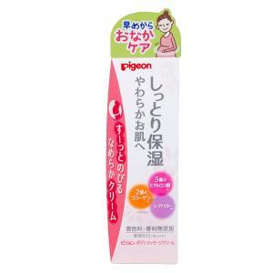Pigeon(ピジョン) ボディマッサージクリーム 110g 23113 お腹 太もも 葉酸 ボディケア 日本製 保湿 しみこむ べたつかない 妊婦 妊娠線予防 しっとり exlead-japan
