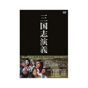 三国志演義 DVD4枚組 IPMD-001|exlead-japan