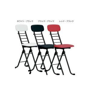 ルネセイコウ カラーリリィチェア(折りたたみ椅子) 日本製 完成品 CSP-320 リリィチェア 高さ調節 折り畳み ワーキングチェア 作業用 イス 背もたれ いす exlead-japan