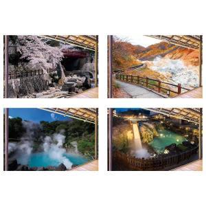 お風呂のポスター 日本の名湯 4枚セット(有馬・別府・登別・草津) SPP-10145 貼りなおせる 絵 風景 貼り付け 浴室 水 気分 壁 温泉 写真|exlead-japan