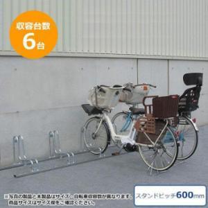 ダイケン 自転車ラック サイクルスタンド CS-GL6 6台用 収納 駐輪 庭 置き場 停める シンプル 店舗 マンション|exlead-japan