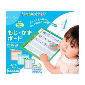 KUMON くもん もじ・かずボード DB-30 3歳以上〜 水 カタカナ 書き方練習 ひらがな おもちゃ 贈り物 おけいこ 文字 数字 くりかえし|exlead-japan