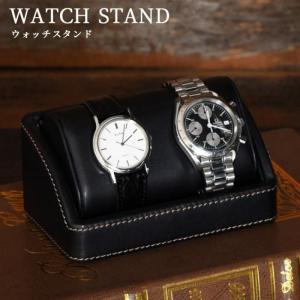 茶谷産業 Elementum ウォッチスタンド(2本用) 240-446 収納 腕時計置き スタイリッシュ 腕時計スタンド おしゃれ シンプル 腕時計 プレゼント お洒落 贈り物 ク|exlead-japan