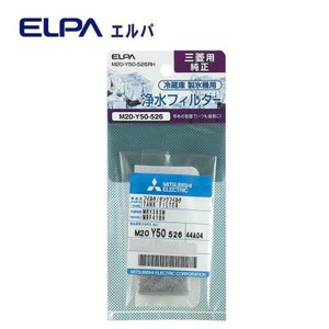 ELPA(エルパ) 冷蔵庫製氷機用 浄水フィルター 三菱用 M20-Y50-526RH exlead-japan