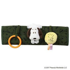 スヌーピー ベビーカー ガードカバー SN-7029 知育玩具 簡単取り付け おもちゃ セーフティーバー 育児 キャラクターグッズ 赤ちゃん ベビーグッズ いぬ ウッドス|exlead-japan