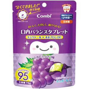 Combi(コンビ) テテオ 口内バランスタブレット 95粒 とれたてぶどう味 妊婦 歯みがき 歯磨き ケア 子供 デンタル オーラルケア シュガーレス|exlead-japan