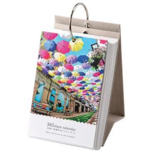 365日 絶景日めくりカレンダー 世界一周 TH-01|exlead-japan