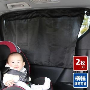 簡単取り付けカーテン CT401 仮眠 車用品 間仕切り 便利グッズ 仕切り 車中泊 遮光 日よけ|exlead-japan