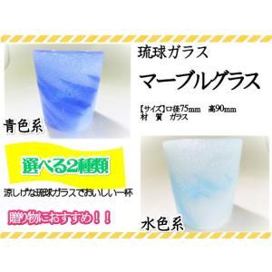 日本の伝統工芸として沖縄観光の外国人からも人気のクリアできれい(奇麗)な和風硝子。  普段使いの食器...