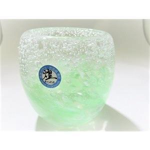 コロっとした可愛いタルグラス☆テーブルの上を上品に華やかに彩ります。 インテリアとしても。 沖縄の色...