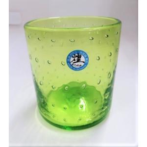 シンプルでお酒を美味しく頂けそうなロックグラスです。 均一に浮かぶ気泡が美しく、スタイリッシュで持ち...