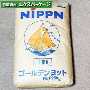 【日本製粉】業務用 パン用小麦粉(強力粉) ゴールデンヨット 25kg原袋 0041772|expackage