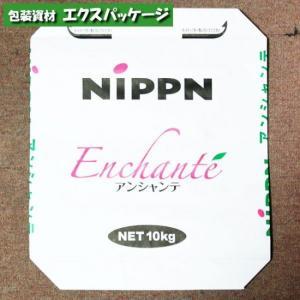 【日本製粉】業務用 洋菓子用小麦粉(薄力粉) アンシャンテ 10kg原袋 1入|expackage