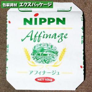 【日本製粉】業務用 洋菓子用小麦粉(薄力粉) アフィナージュ 10kg原袋 1入|expackage