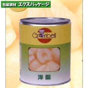【池伝】グランベル 洋梨 2号缶 1入 300016|expackage
