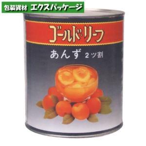 【池伝】ゴールドリーフ アプリコット 2号缶 1入 300780|expackage