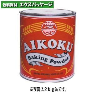 サイズ:450g 原産地: 日本