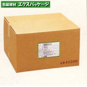 【池伝】乾燥卵白 Wタイプ 1kg 1入 545791|expackage