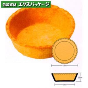 【池伝】ハマダコンフェクト タルトカップ(大) 168個入 542954|expackage