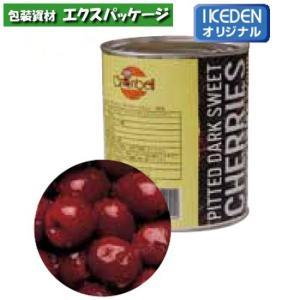 グランベル ダークスイートチェリー 2号缶(40~60粒) 300241 取り寄せ品 池伝