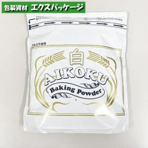 荷姿 2kg 加工国 日本