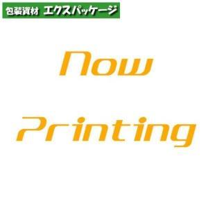 【シンギ】デザートカップ PPスタンダード PP76-180C 500入 2137 【ケース販売】|expackage