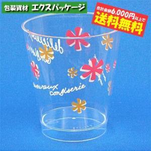 【シンギ】デザートカップ PSスタンダード C71-175 フラワー 500入 601823 【ケース販売】|expackage